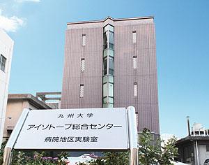 exterior_hospital